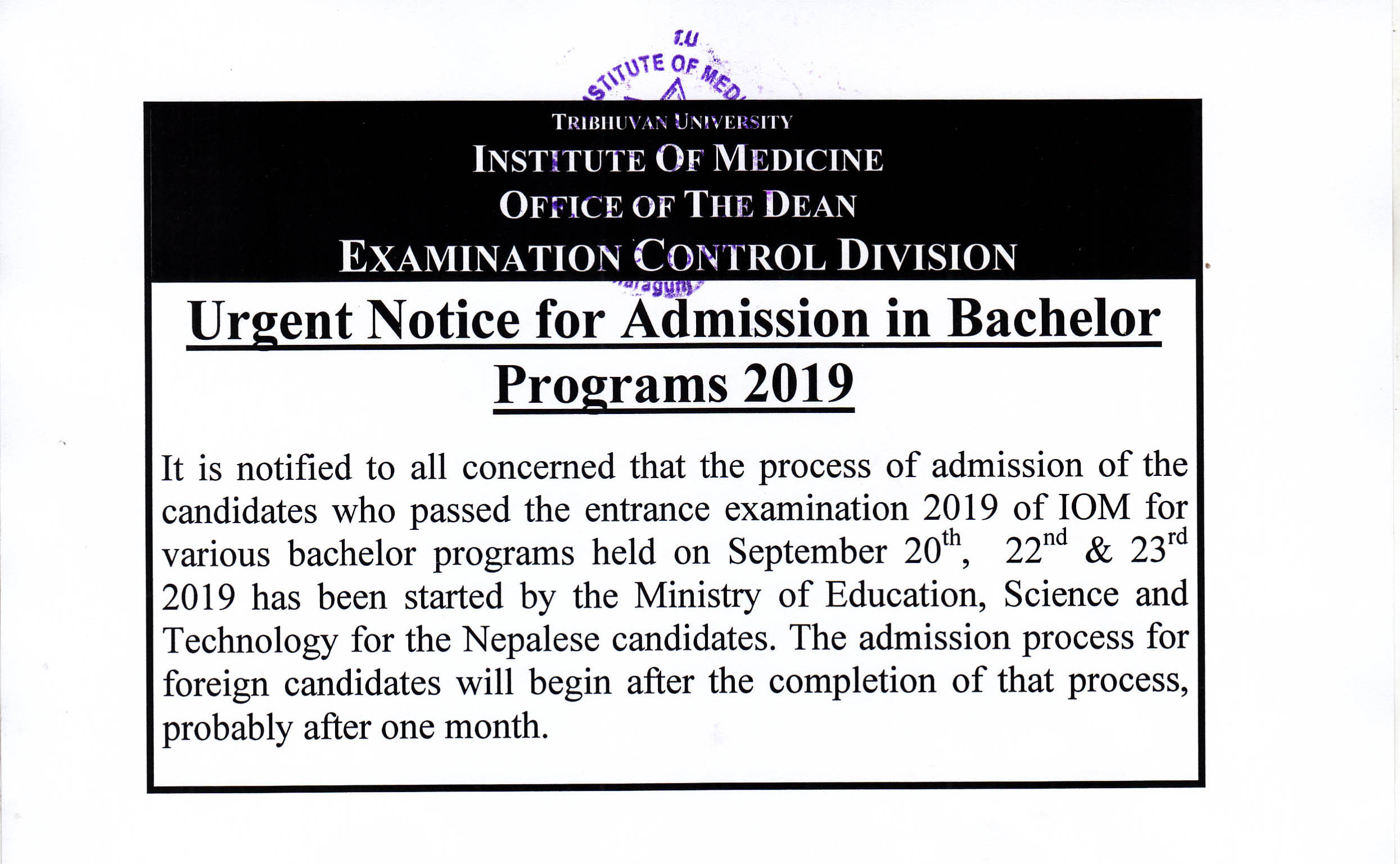 Urgent Notice for Admission in Bachelor Programs 2019