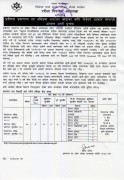Notice of PCL Nursing Reservation Quota.