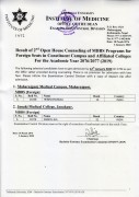 Result of 2nd Open House Counseling of MBBS Programs for Foreign Seats