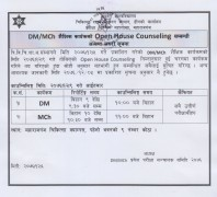 Notice Regarding the Counseling Schedule of DM/MCh Programs 2020