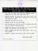 Instruction for DM/MCh Entrance Examination 2020