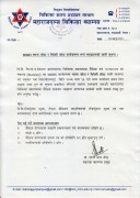 Urgent Notice for Candidates admitted under Staff Quota and Foreign Quota Seats